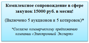 Комплексное_табличка1